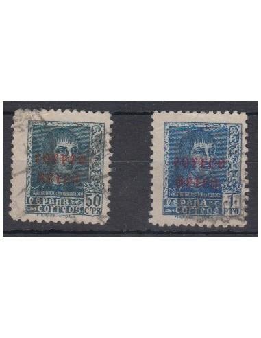 Nº0845/46 - 1938, USADO