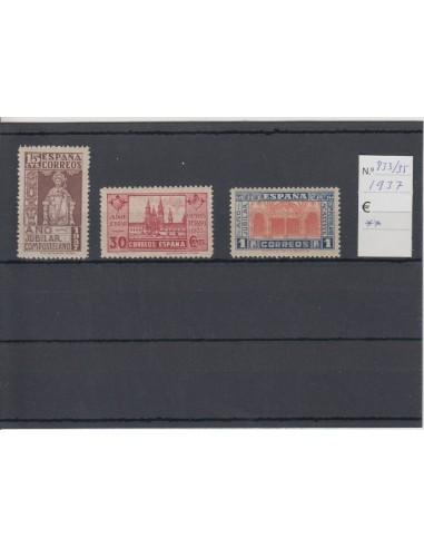 Nº0833/35 - 1937  NUEVO SIN CHARNELA, año jubilar