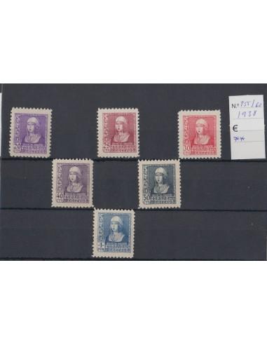 Nº0855/60- 1938, NUEVO SIN CHARNELA, Isabel